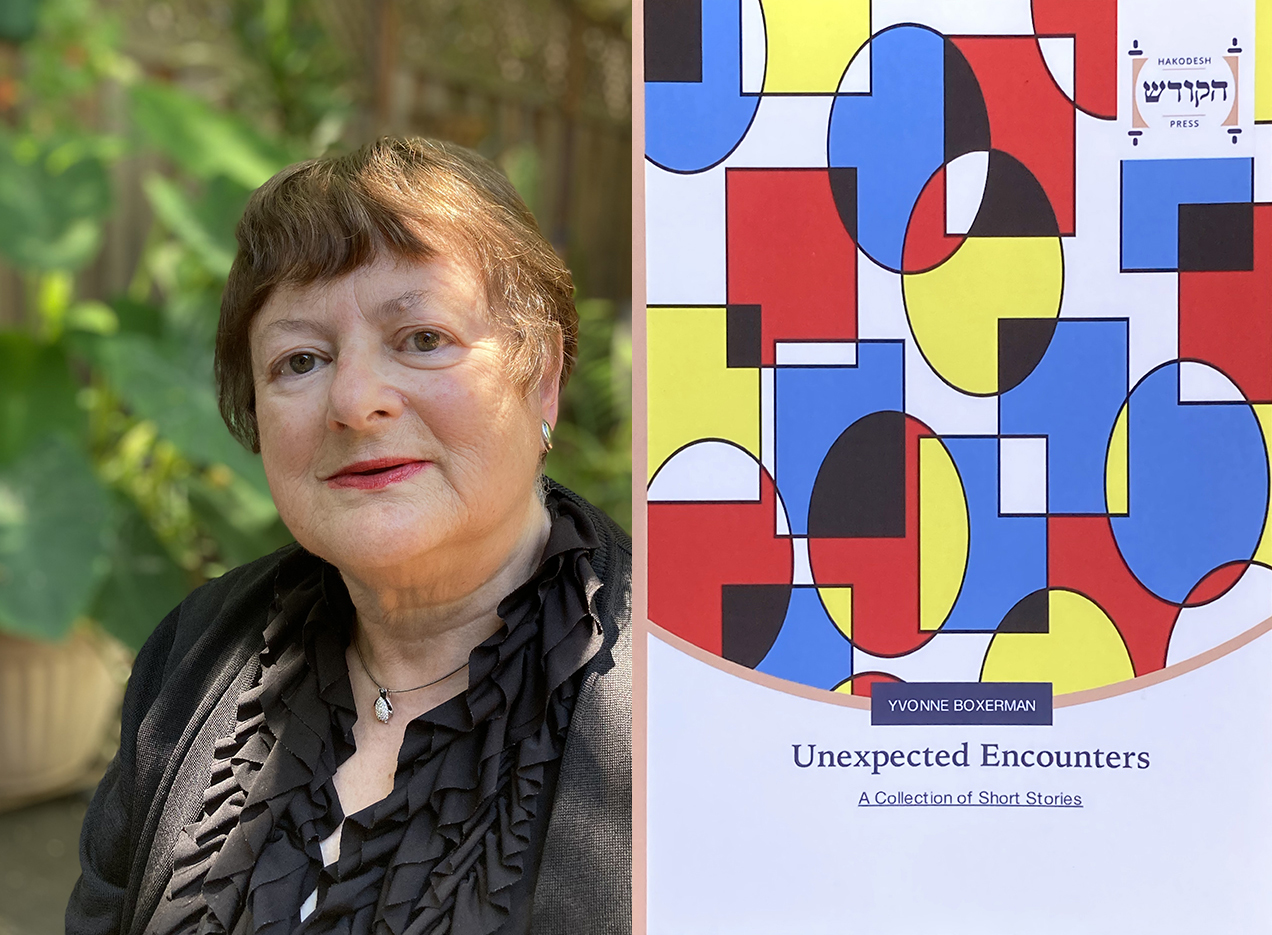 "a picture of an older white woman next to cover art ""Unexpected Encounters,"" which features abstract geometric shapes"