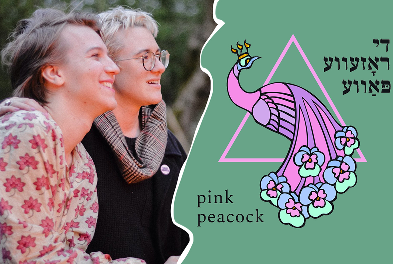 Joe Isaac, left, and Morgan Halleb are founders of the Pink Peacock cafe in Glasgow. (Image/JTA-Courtesy Pink Peacock)