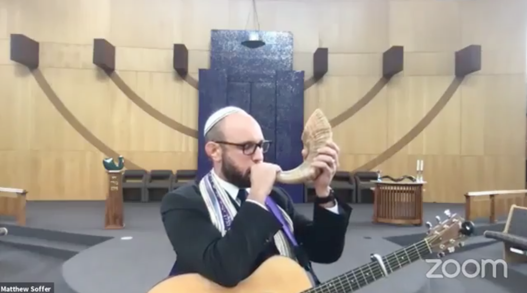Rabbi Matt Soffer blows the shofar during a Rosh Hashanah service in remembrance of Ruth Bader Ginsburg, Sept. 19, 2020. (Screenshot from Facebook)