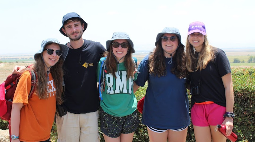 American Jewish teens participating in a trip to Israel organized by BBYO. (Photo/Courtesy BBYO)