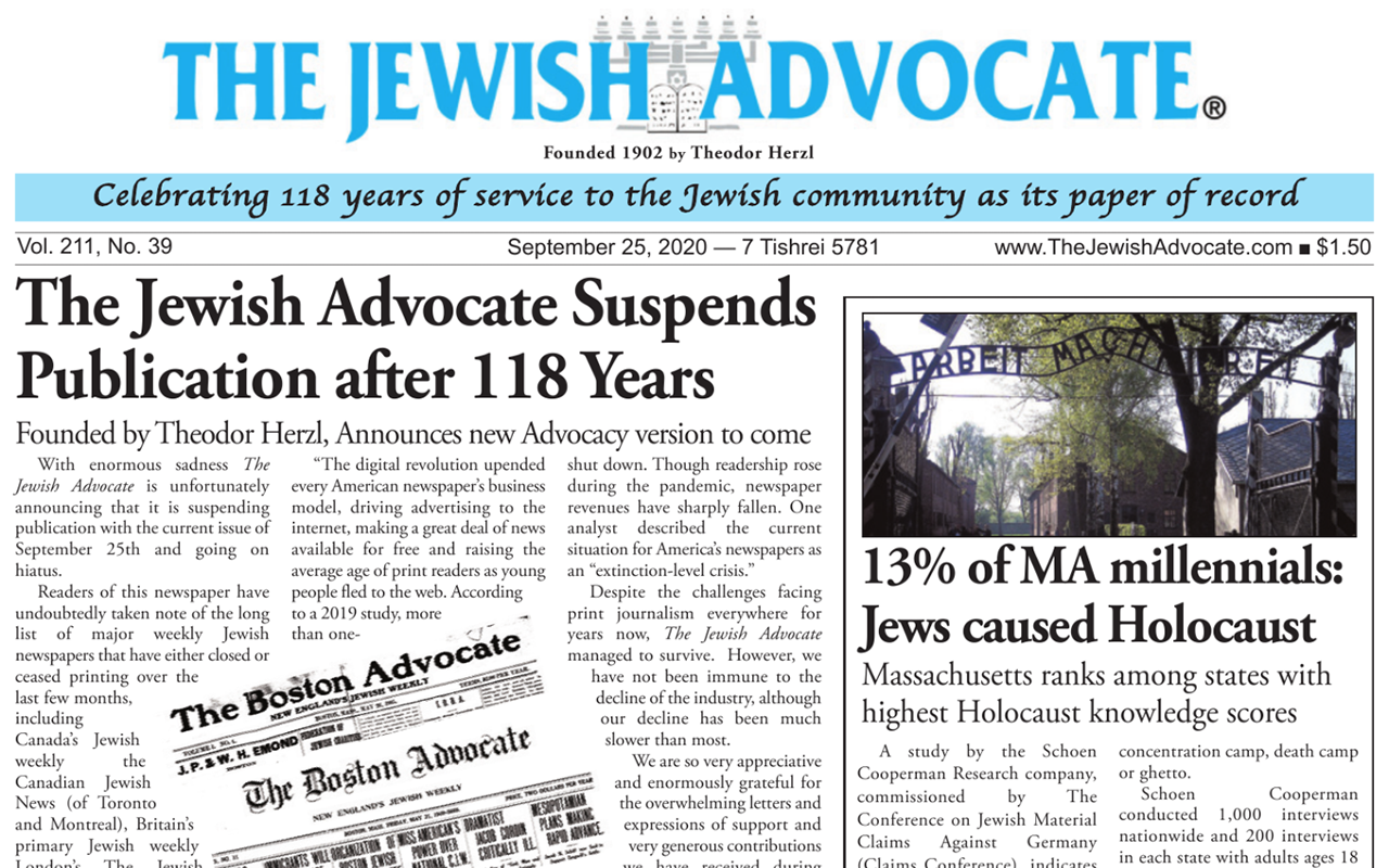 The front page of the final edition of The Jewish Advocate.