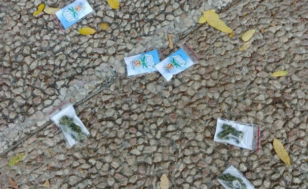 Bags of marijuana litter the street in Tel Aviv. (Photo/JTA-Israel Police)