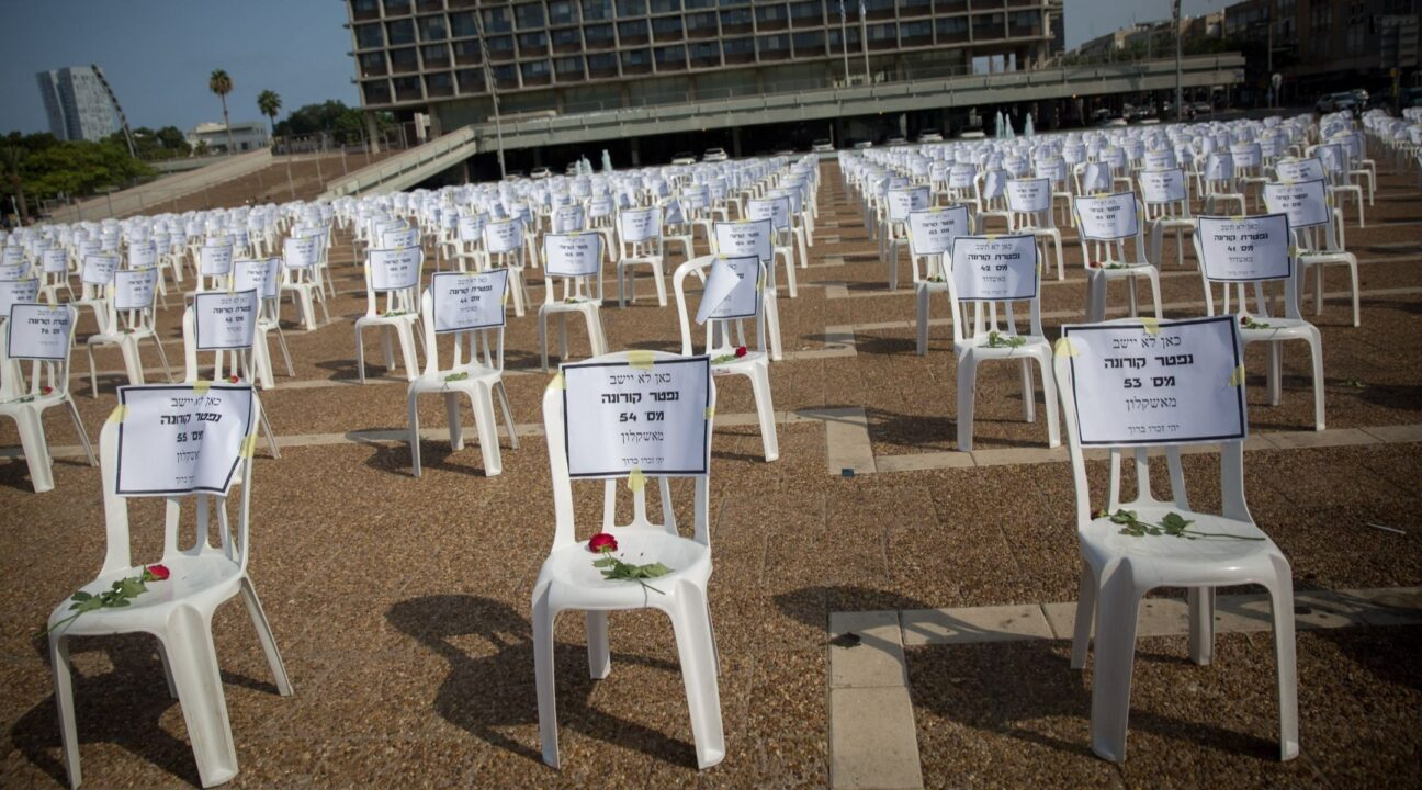 Chairs commemorating the Israeli deaths from the coronavirus set up in Rabin Square in Tel Aviv on Sept. 7, 2020. (Photo/JTA-Miriam Alster-Flash90)