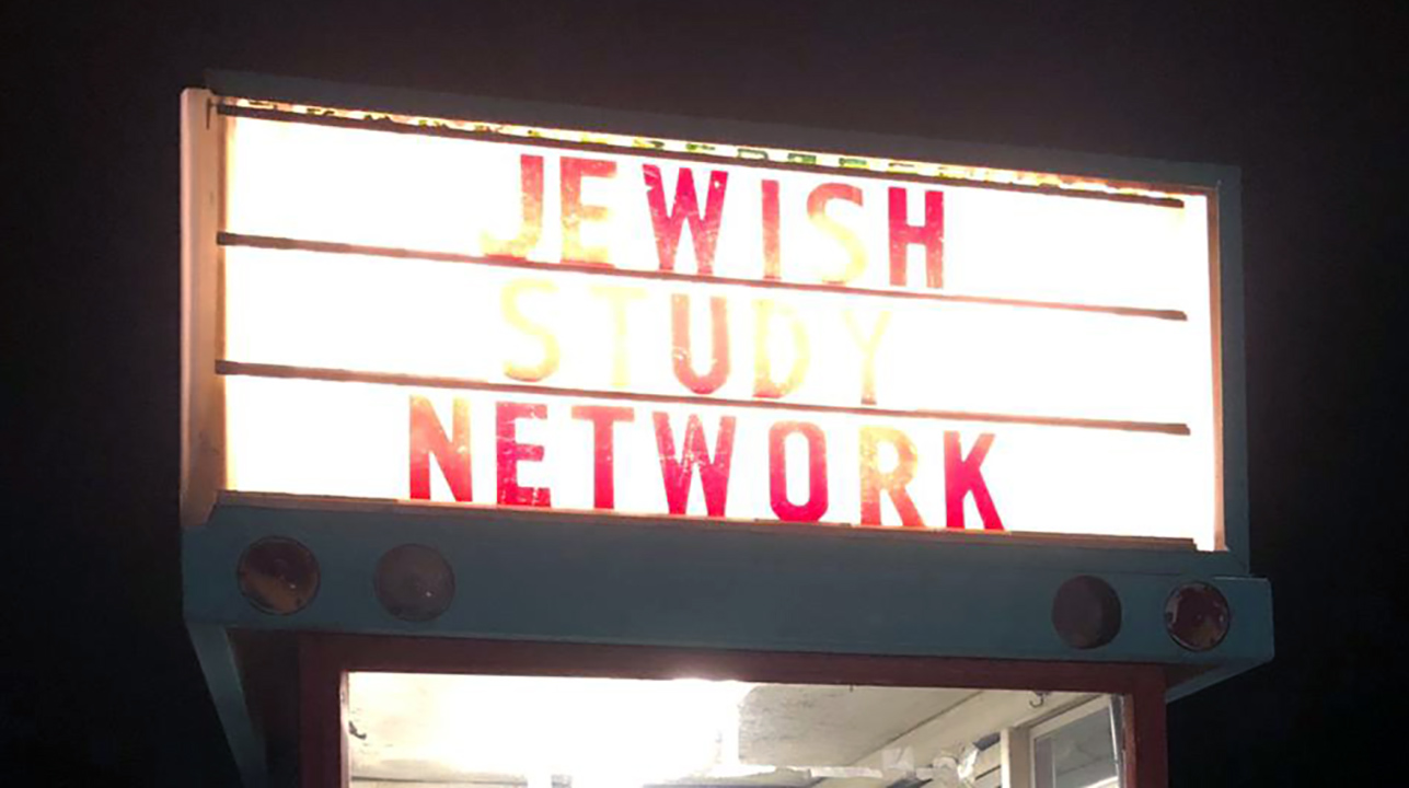 The marquee at the West Wind Capitol Drive-In in San Jose the night of the Jewish Study Network fundraiser, Nov. 15, 2020. (Photo/Deborah Melnick Hadjes)