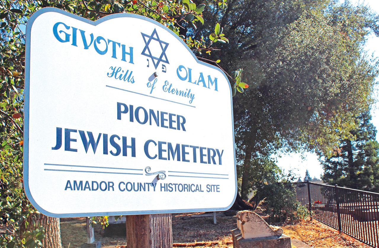 Jackson Pioneer Jewish Cemetery, established in 1857. (Photo/Gabriel Greschler)