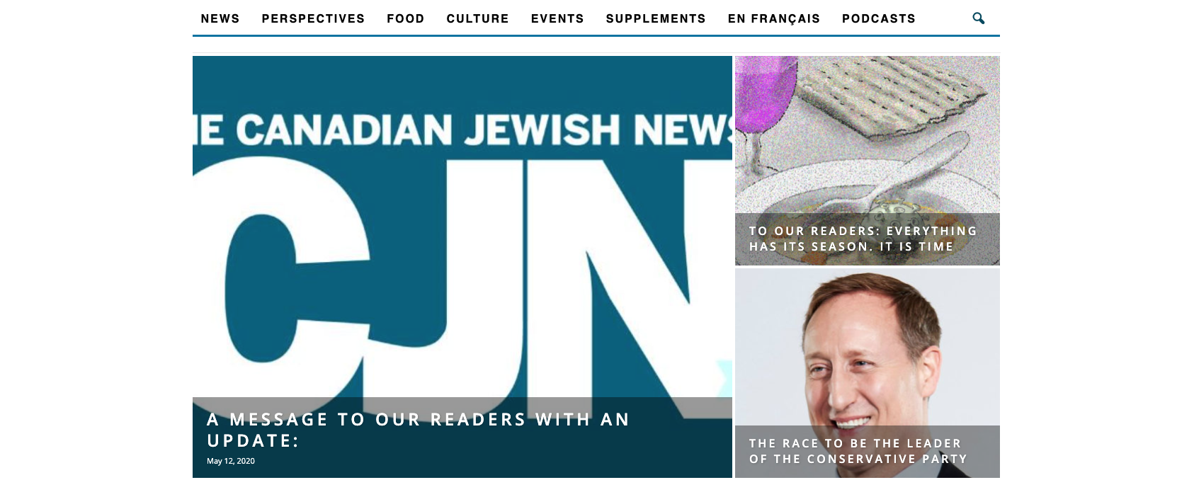 Screenshot of the Canadian Jewish News website, Dec. 15, 2020.