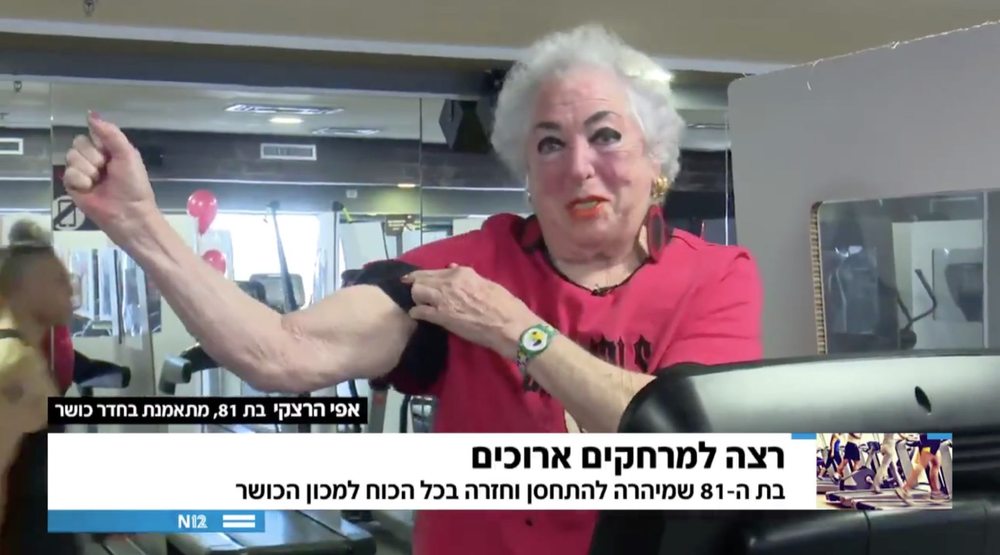 Effi Hertzke, 81, in an Israeli TV news segment that went viral. (Screenshot)