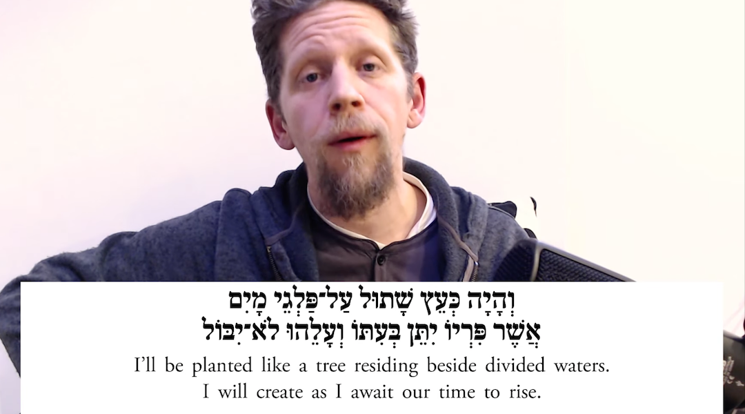 Shir Yaakov Feit sings the first of 70 melodies he wrote for the Book of Psalms at the beginning of the pandemic. (Screenshot/YouTube)
