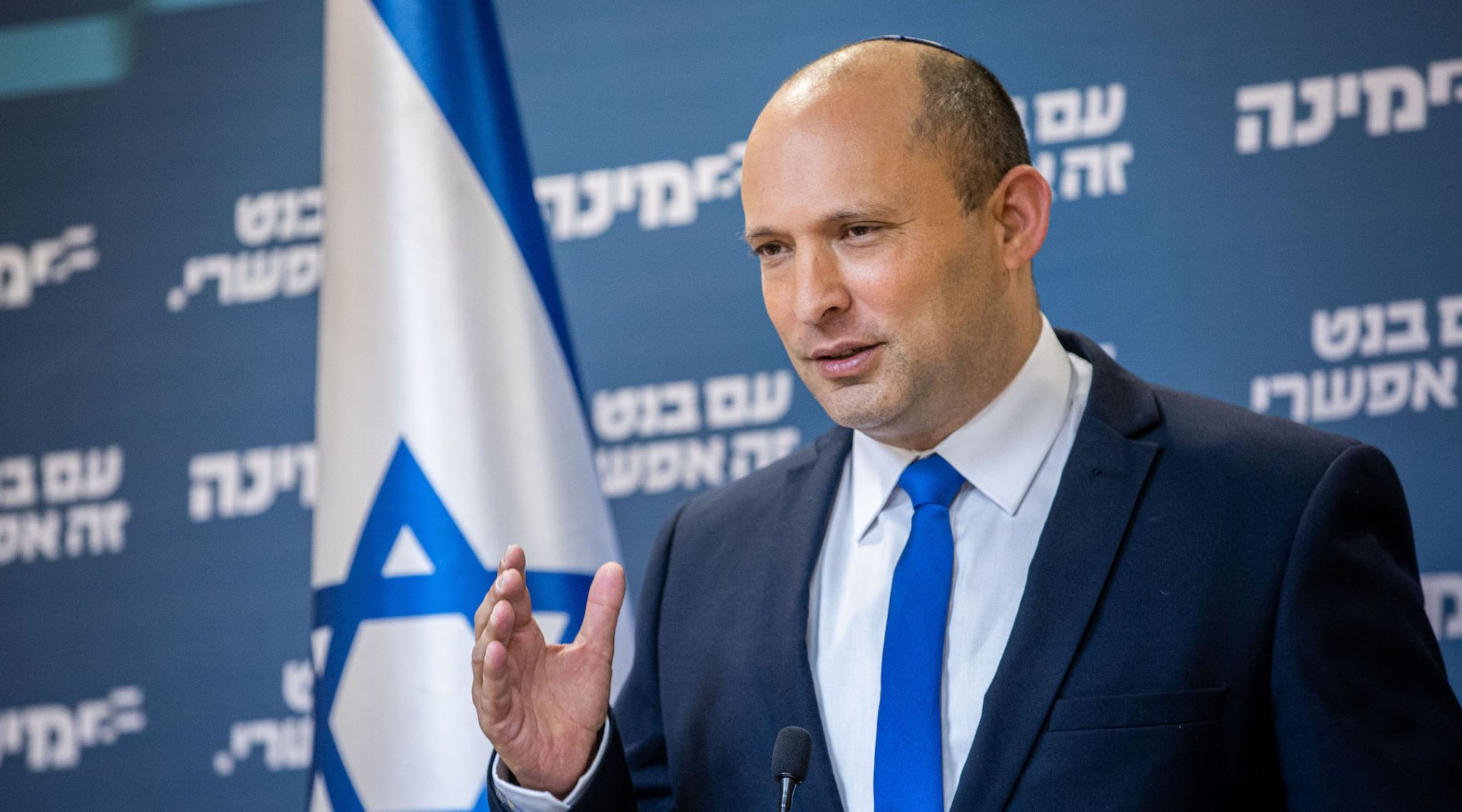 Naftali Bennett gives a press conference at the Knesset, the Israeli parliament in Jerusalem, April 21, 2021. (Photo/JTA-Yonatan Sindel-Flash90)