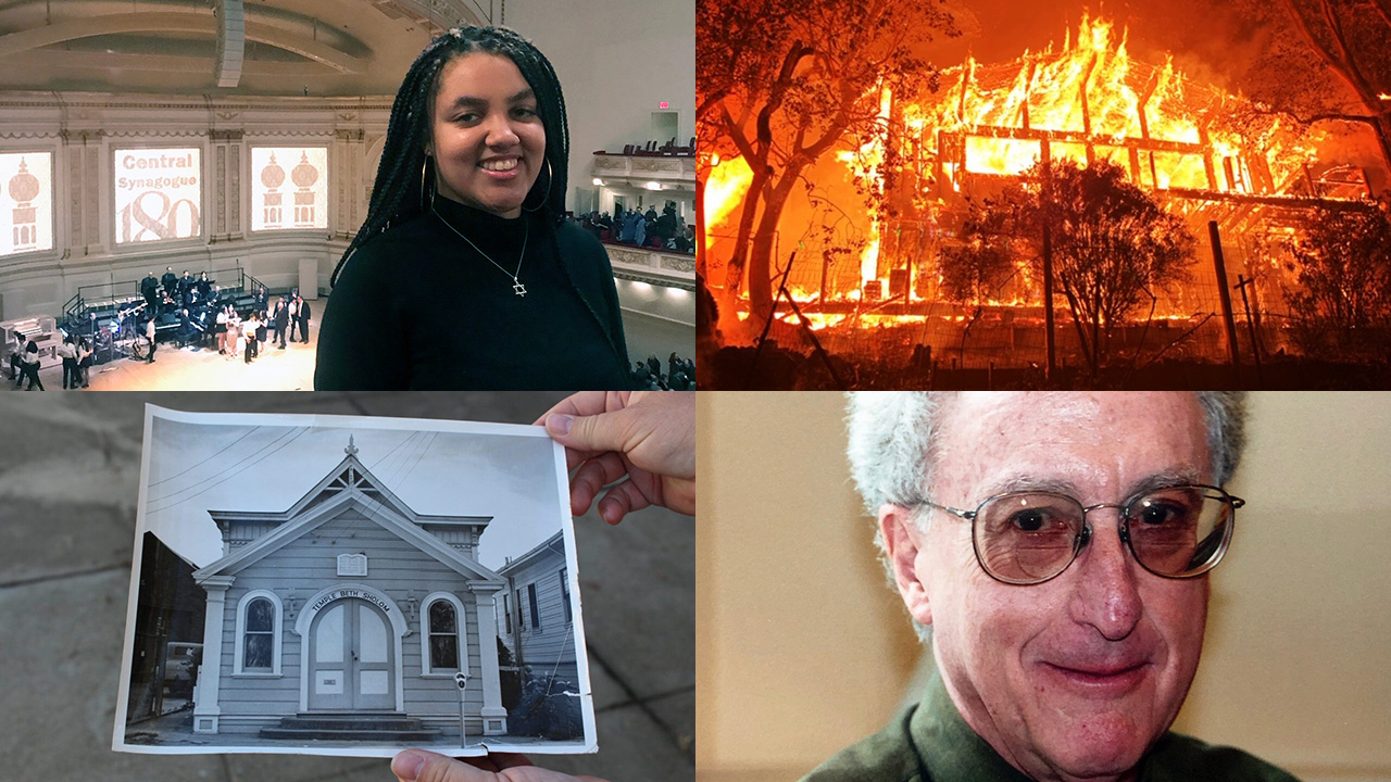 """Images from four award-winning stories (clockwise from top left): """"For Jews of color, protests are reminders of pain — even within Jewish community""""; """"In North Bay, fire and smoke disrupt an already unusual Yom Kippur""""; """"Ron Berman, adored adman who created campaigns for Jewish causes, dies at 83""""; """"A road trip through Jewish Gold Country"""""""