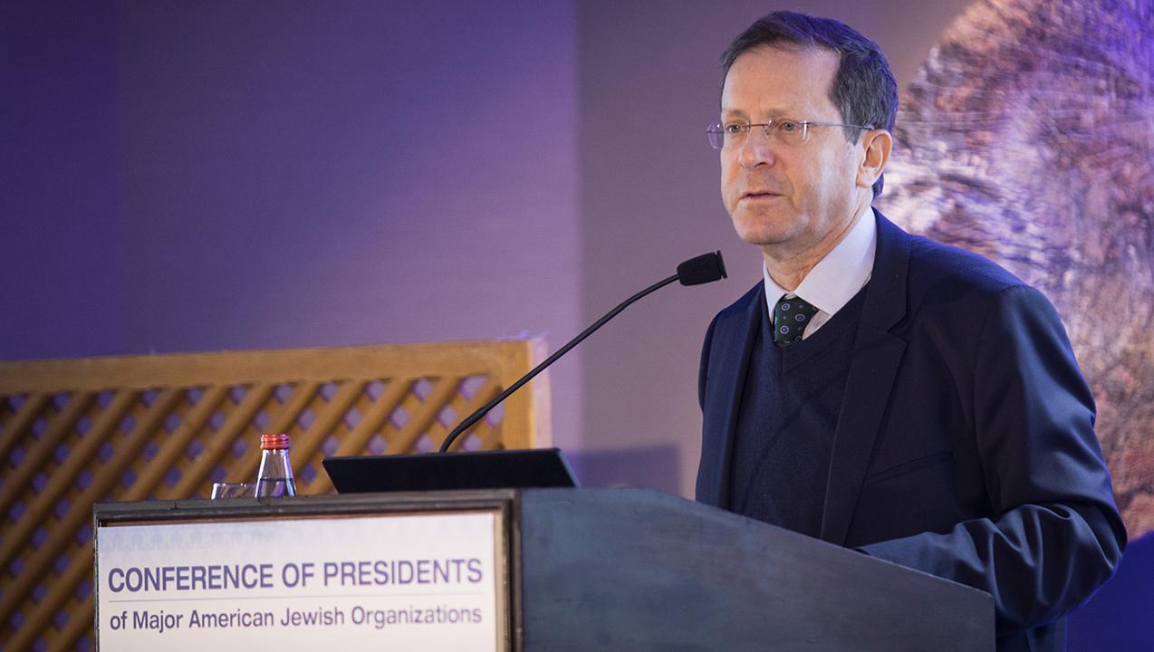 Jewish Agency Chairman Isaac Herzog speaks at the Conference of Presidents of Major American Jewish Organizations' leadership meeting in Jerusalem, Feb. 18, 2019. (Photo/JTA-Hadas Parush-Flash90)