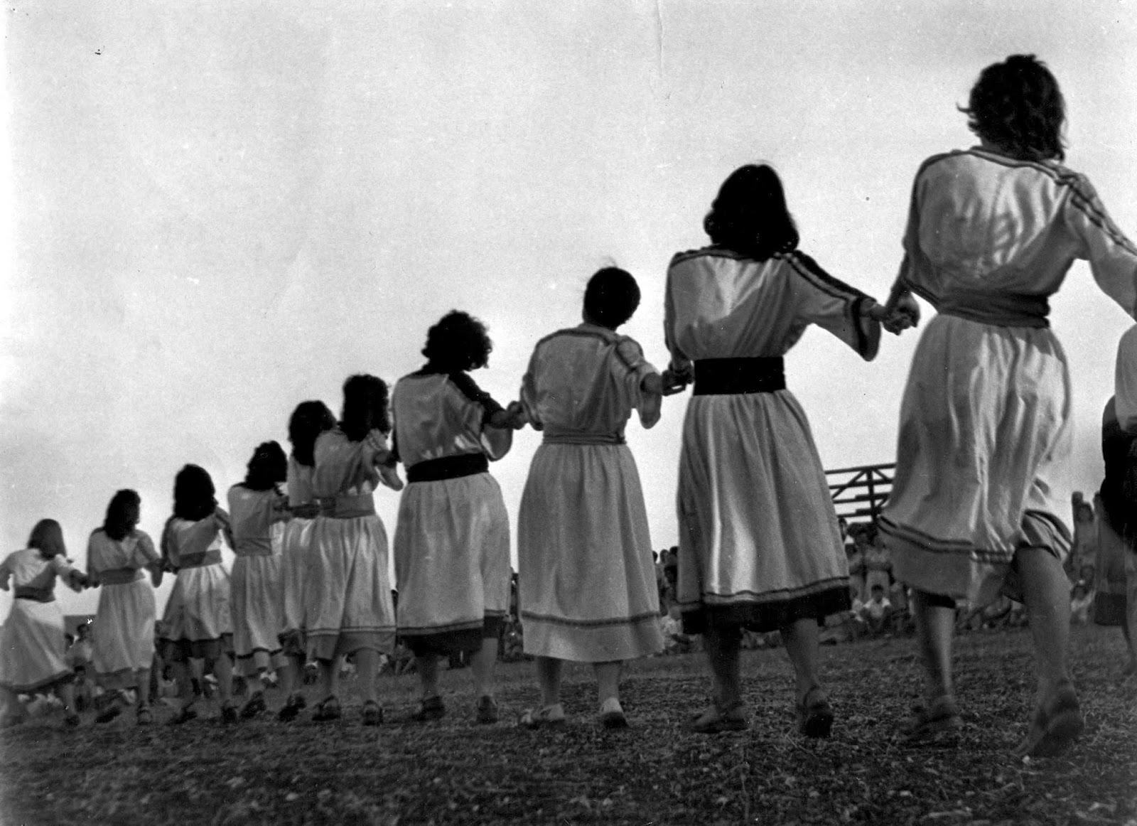 Young women dancing on Tu B'Av on Kibbutz Ein Hashofet, 1944. (Photo/Ein Hashofet archive)
