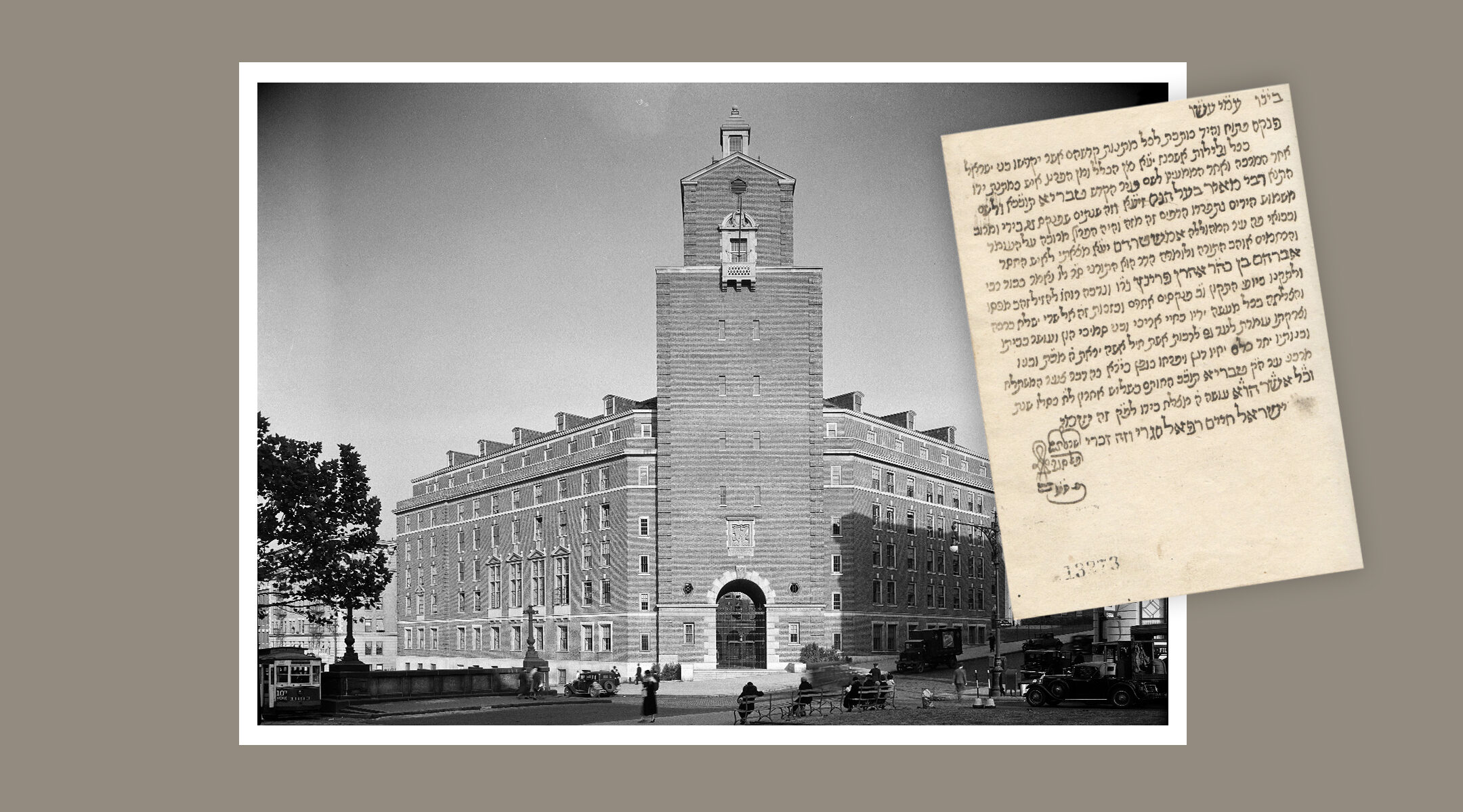 The Jewish Theological Seminary in New York City, photographed on Oct. 17, 1934, is superimposed with an image of a page from a manuscript of a Tiberias rabbi who traveled to Europe on a fundraising mission in 1807. (Photo/JTA-MCNY-Gottscho-Schleisner-Getty Images)