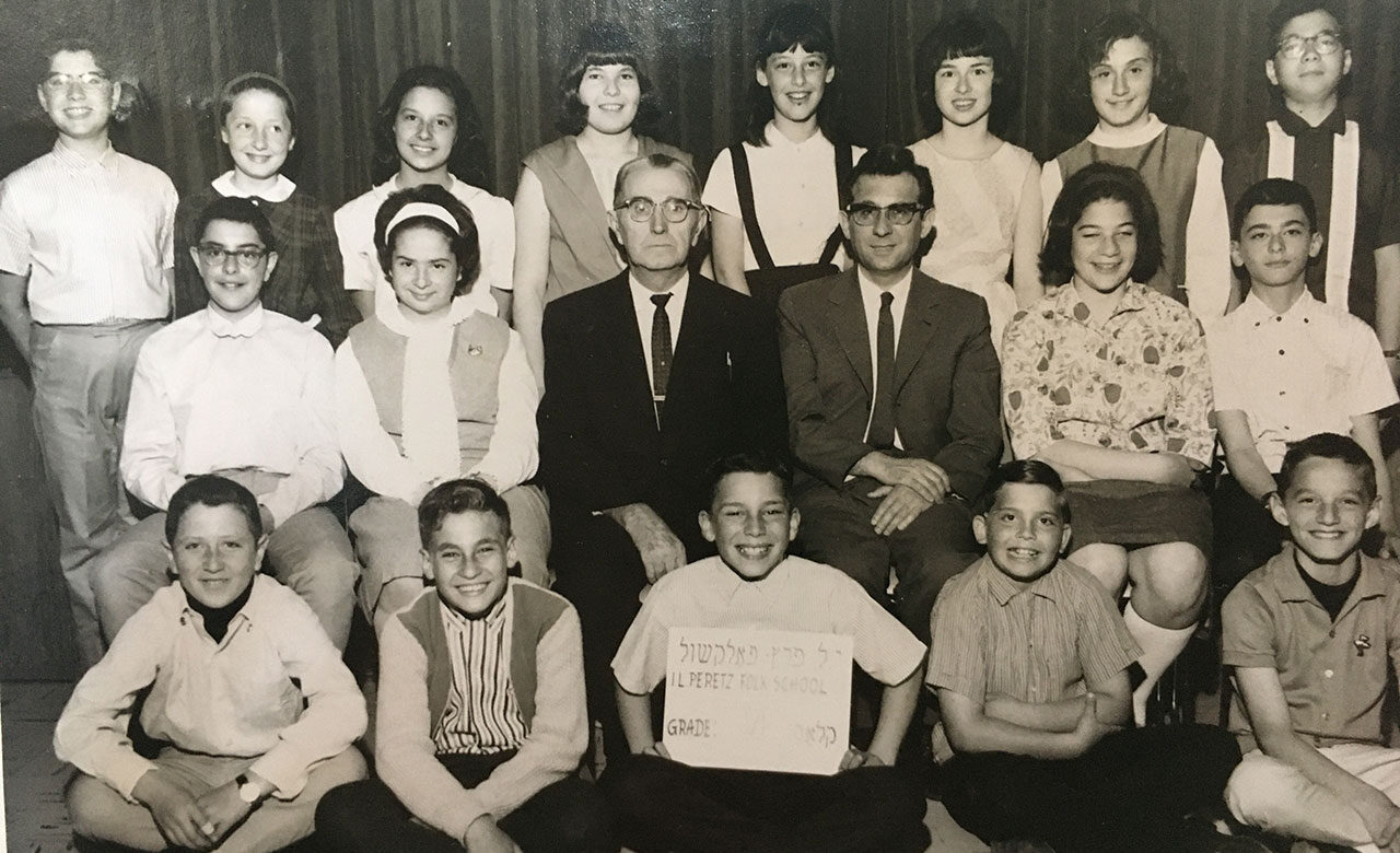 Author Sandy Shefrin Rabin (top row, third from right) in a 1965 class photo from  I. L. Peretz, the same school that the protagonist of her debut novel attends.