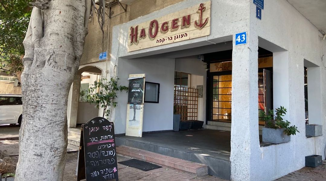 HaOgen Cafe, in central Tel Aviv, is an outpost of a Messianic Jewish organization. (Photo/JTA-Abby Seitz)