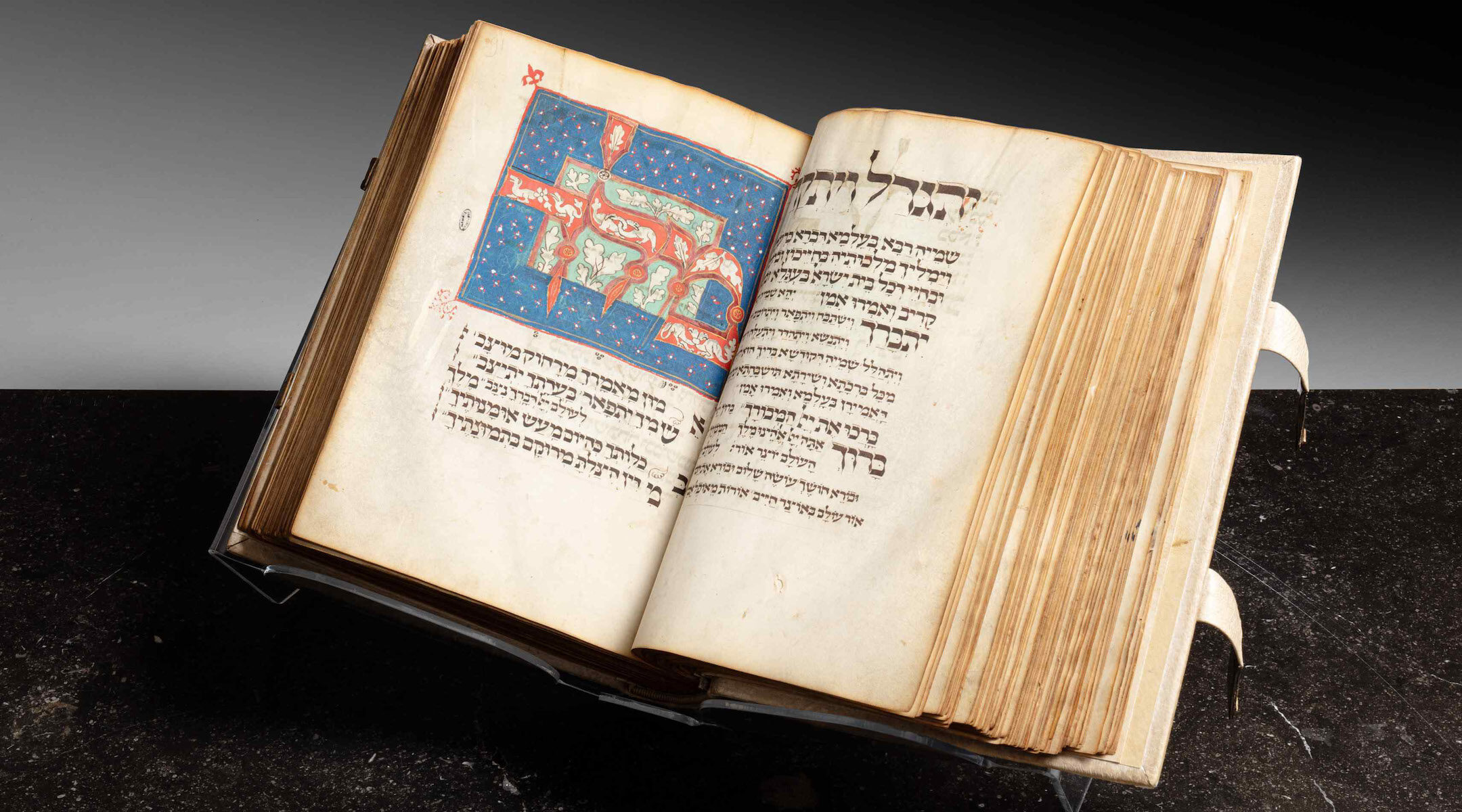 The Luzzatto High Holiday Machzor contains many of the same prayers that Jews recite today, including the Kaddish. (Photo/JTA-Courtesy of Sotheby's)