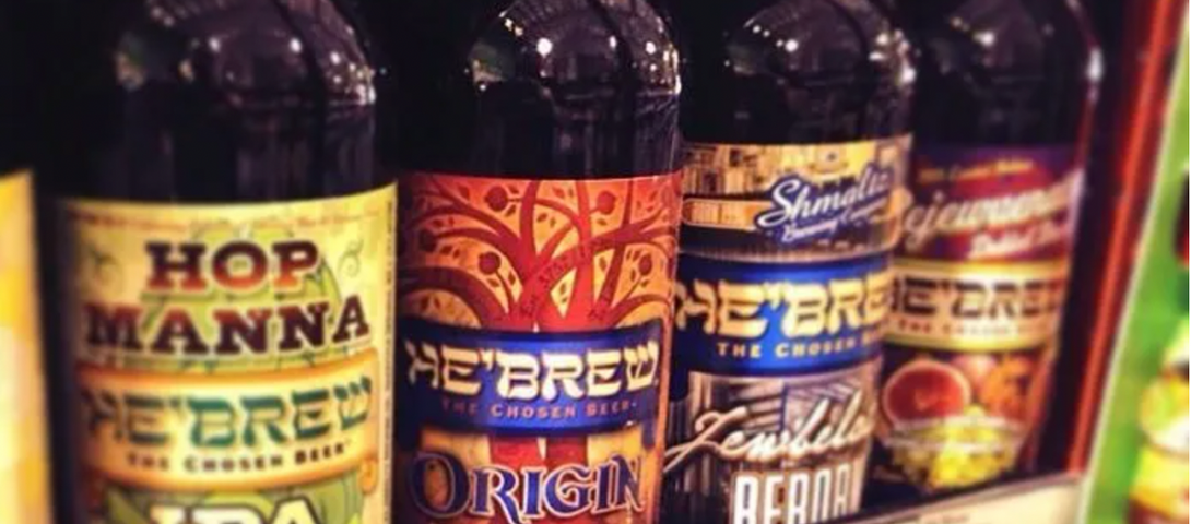 A selection of He'Brew beers