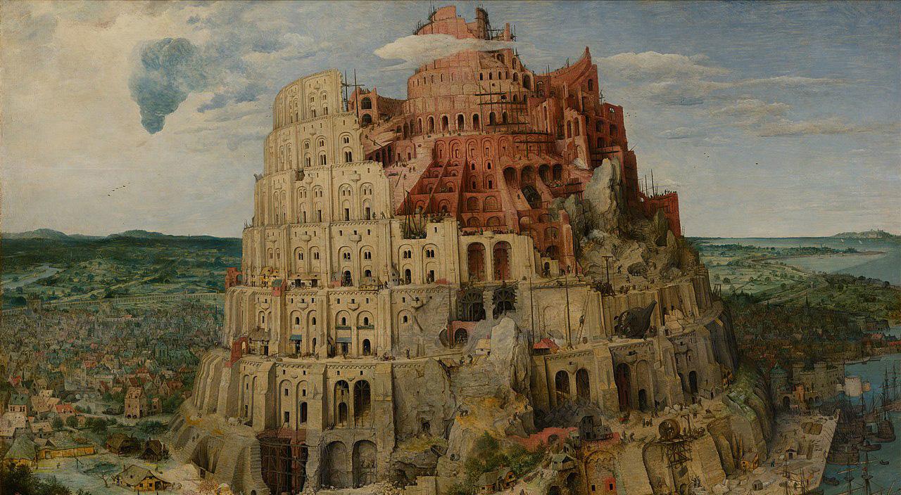 """""""The Tower of Babel"""" by Pieter Bruegel the Elder, 1563"""