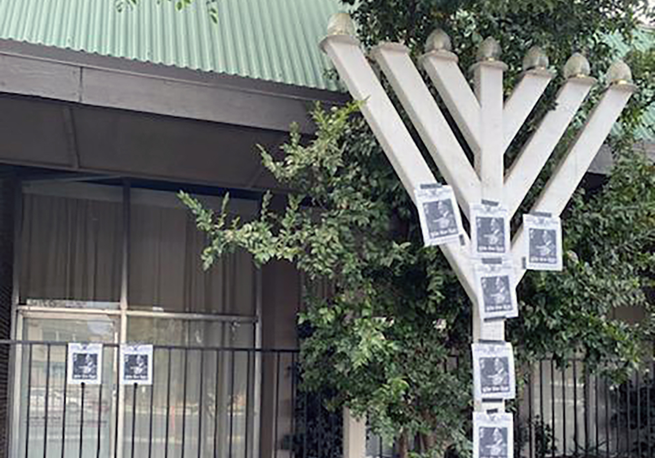 Antisemitic flyers were stuck to a large menorah in front of Shalom Le Yisrael, a messianic congregation in Carmichael, this week.